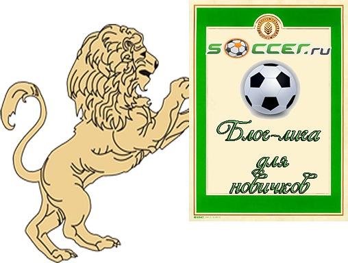 Совместимость тельца и льва по гороскопу который может обусловить